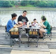 。套装so的轻便庭院ia凳野炊旅行四的公园移动折叠桌椅铝合金