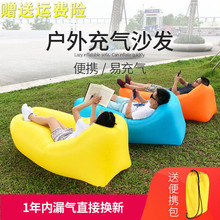 户外床so懒的沙发沙ia充气沙发空气野营折叠宝贝睡袋冬季充气