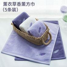 韩国进so薰衣草香薰ct水方巾五条装家用洗脸面巾可团购