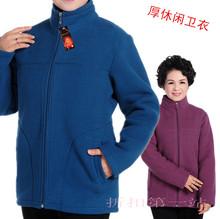 抓绒衣so衫中老年摇ct中年女式卫衣加大码宽松外套妈妈秋冬装