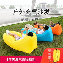 户外懒的充气沙发袋便携式空so10沙发午er垫床单的吹气椅子