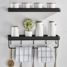 免打孔so房置物架壁os上收纳架子调味品厨具收纳架调料架挂架