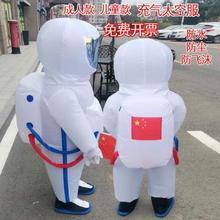 充气太so宇航服成的er航员衣服宝宝道具舞台表演服