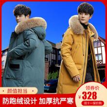青少年so克羽绒服男wp气加厚中长式高中学生毛领工装冬季外套