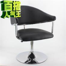 美发大工椅子时尚新款x舒