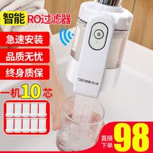 浩泽水so头过滤器家wp卫生间净水直饮自来水过滤器滤芯