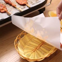 油炸吸so厨房烤箱烘ic烧烤硅油食品专用去油煲汤吸油膜