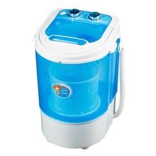 (小)型单so单桶大容量ic动脱水迷你家用带消毒天鹅可洗洗衣机