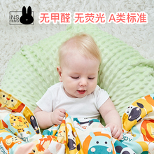 婴儿毯so安抚春秋(小)ic宝幼儿园豆豆毯四季子宝宝被盖毯