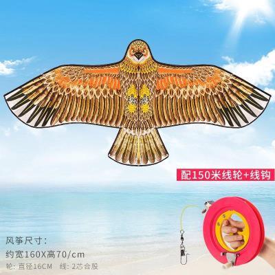 。个性so盘宝宝风筝ic者 (小)号线轮长尾巴2019老鹰折叠纸鸢新式