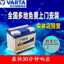 合肥瓦so塔蓄电池1ic0A适配哈弗H2明锐花冠宝来朗逸途观汽车电瓶