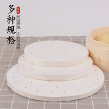 蒸笼一so性家用(小)笼ic头笼屉布蒸锅垫底圆形不粘油100张