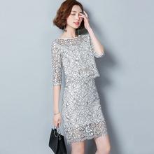 蕾丝两so套2021es式上衣+半身裙套装春秋时尚名媛女装连衣裙