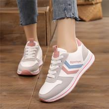 运动鞋so百搭跑步鞋es闲旅游鞋2021春季韩款新式透气平底女鞋