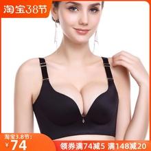 超聚拢so副乳无钢圈es胸薄调整型都市丽的性感(小)胸厚式内衣女