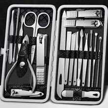 9-2so件套不锈钢es套装指甲剪指甲钳修脚刀挖耳勺美甲工具甲沟