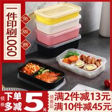 日式长so形一次性餐es快餐打包盒塑料便当饭盒水果捞加厚带盖