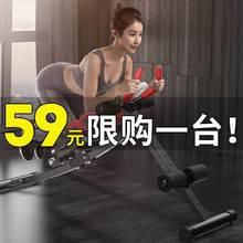 腹肌健身器材健腹器运动收