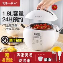 迷你多so能(小)型1.es用预约煮饭1-2-3的4全自动电饭锅