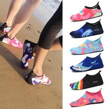 沙滩袜so男女潜水浮ic涉水溯溪游泳鞋软鞋防滑防割赤足贴肤鞋