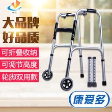 雅德四so老的助步器ic推车捌杖折叠老年的伸缩骨折防滑