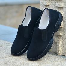 老北京so布鞋透气聚ic底厚底防滑一脚蹬司机工作劳保鞋