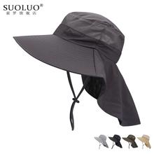 遮阳帽so夏季户外子ic晒帽遮脸护脖登山透气大檐渔夫帽