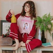 较(小)矮so子女生长袖om冬季可外穿睡衣140-150-155CM家居服