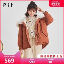 【商场同式】pit女装冬装羽so11服短式om韩款宽松外套
