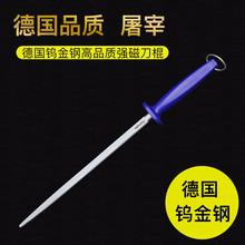 德国进口钨金钢磨刀棒so7羊刀卖肉om刀棒剔骨刀屠宰专用刀棍