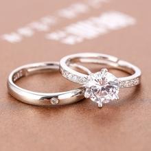 结婚情so活口对戒婚om用道具求婚仿真钻戒一对男女开口假戒指