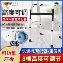 助行器so的残疾的辅om行走器扶手架走路拐杖助力器康复