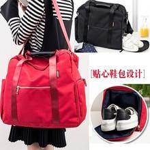 韩款单肩手提行李so5短途旅行om动健身包有鞋位装衣服行李袋