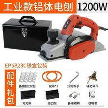刨套装so刨床刨电刨om木工饱剥电功能(小)型压机抛木工刨刨一。
