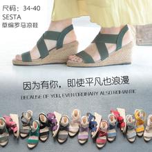 SESTA日系夏so5坡跟凉鞋om力布草编21爆款高跟渔夫罗马女鞋