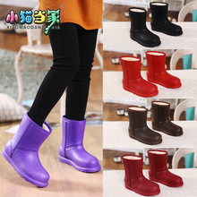 加绒防so保暖防水雨omA一体洗车厨房加绒棉鞋学生韩款靴