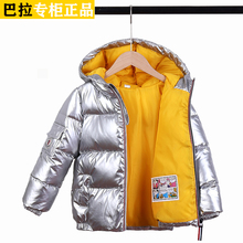 巴拉儿sobala羽om020冬季银色亮片派克服保暖外套男女童中大童