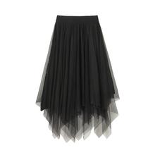 VEGso CHANom半身裙设计感女2021春秋式(小)众法式不规则子
