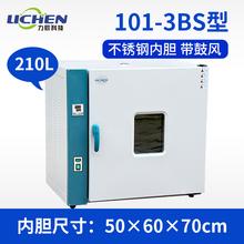 电热鼓so实验室烘干uc烘箱工业烤箱(小)型烘干箱
