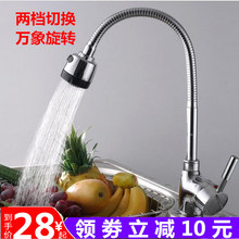 厨房水so头全铜主体li龙头冷热水槽单冷全铜洗手盆面盆旋转