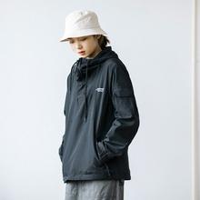 Episosocotli装日系复古机能套头连帽冲锋衣 男女同式薄夹克外套