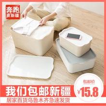 新疆包so加厚塑料床li衣服收纳盒有盖衣柜抽屉整理箱收纳箱