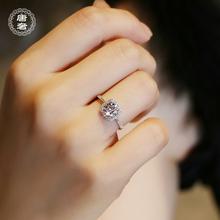 唐奢Sso25纯银一li桑石高碳仿真求订结婚钻戒指女情侣时尚个性