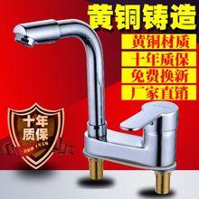 全铜面so龙头卫生间li冷热洗脸盆洗手池单把双孔三孔台盆龙头