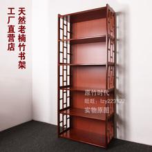 楠竹中so书架简易仿li书柜多层落地置物架家用储物架收纳架子