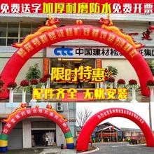 8m1so米加厚双龙li凤开业拱门气球广告活动庆典彩虹门