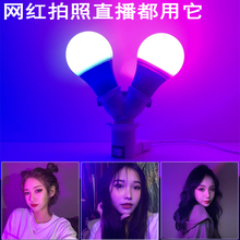ledso彩氛围拍照li光灯紫色粉色蓝色插座网红遥控情调(小)夜灯