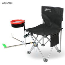 [somos]钓椅钓鱼椅折叠便携钓凳加