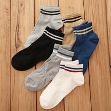 日系外so纯色二条杠os袜子春夏季商务经典运动薄式短筒袜男