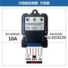 截止12.6充电12v锂